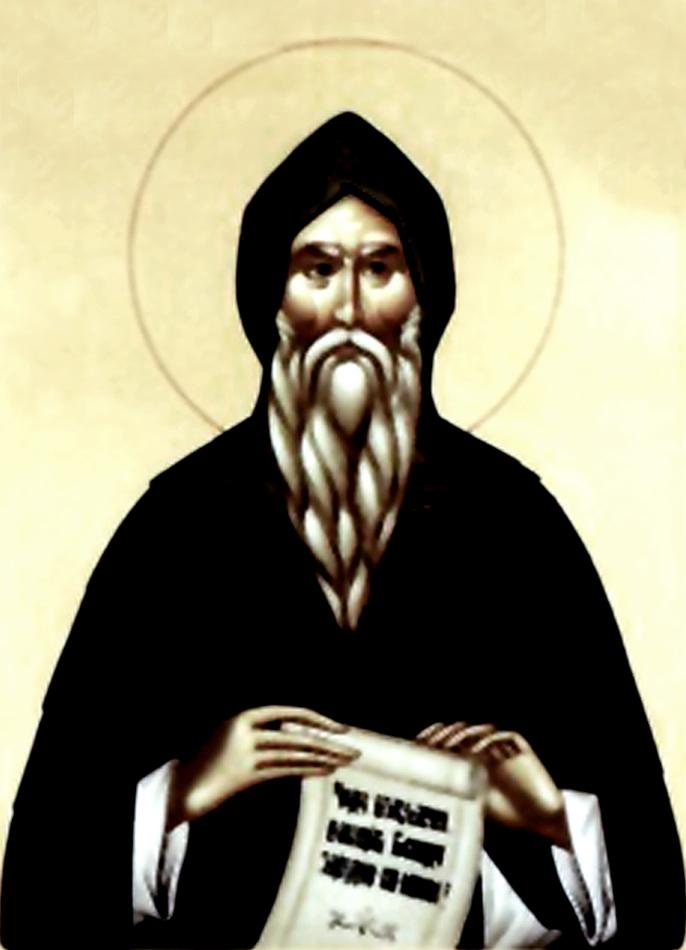 Simeón el Nuevo Teólogo