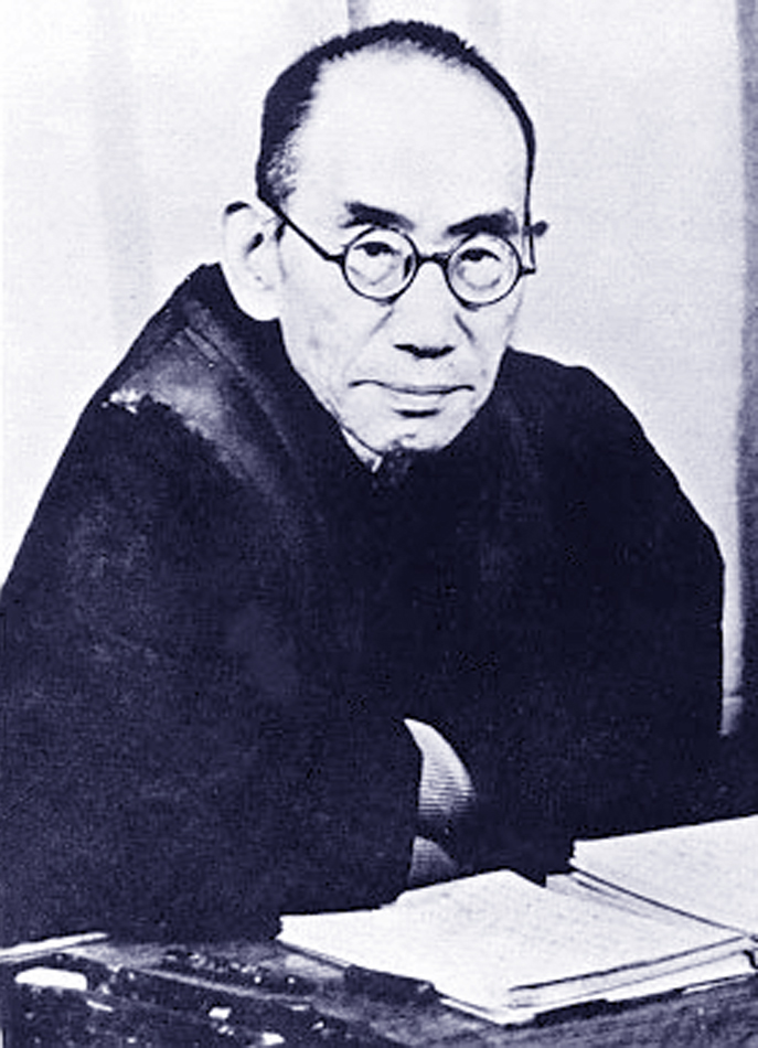 Kitarô Nishida