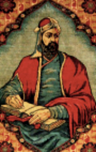 Hakim Nezamí