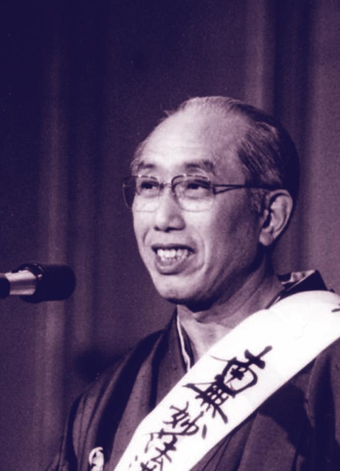 Nikkyô Niwano