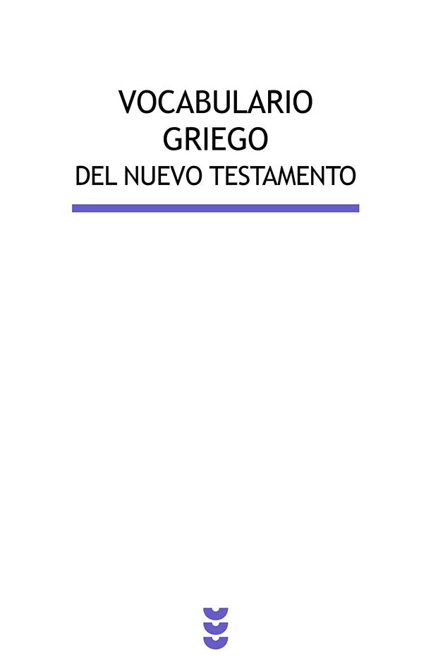 Vocabulario griego del Nuevo Testamento