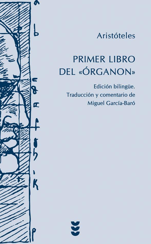 Primer libro del «Órganon»